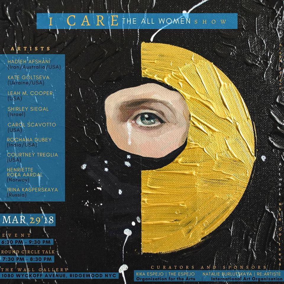 the-all-women-art-show-i-care-reartiste-espejo-organization.jpg